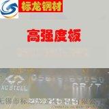 Q890C Q890D Q890E钢板零割销售