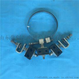 光缆塔用橡胶块引下卡具 引下线夹