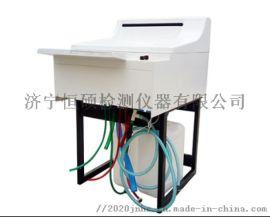HT430B全自动洗片机