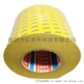 德莎4983双面胶带TESA品牌模切成型