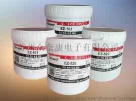 导热膏苏州|昆山市导热硅脂|上海散热膏|无锡导热胶|南京散热膏|导热硅脂|嘉兴导热胶|宁波导热硅脂|宁波导热膏