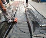 安徽六安爬焊机,塑料爬焊机,土工膜焊接机使用说明