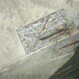 桥面板底钢筋除锈后用丙乳砂浆修复