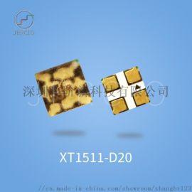 階新XT1511-D20,5V智慧IC燈珠,2020RGB幻彩晶片燈珠