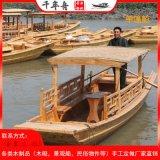 貴州銅仁仿古遊船哪裏買