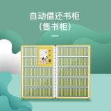 上海智慧書櫃  廠家直銷