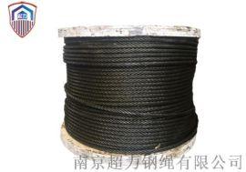 钢丝绳生产厂可生产电梯钢丝绳、起重机钢丝绳等