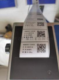 带刷卡确认信息医疗垃圾收集车,连接电脑监控电子秤