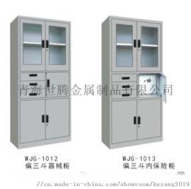 办公文件柜铁皮柜子资料档案柜办公柜钢制文件柜