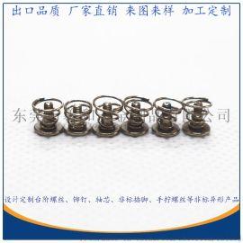 东莞M2*5.9散热器用弹簧螺丝厂家现货供应
