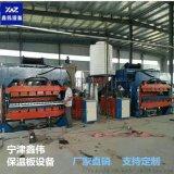 宁津珍珠岩保温板设备珍珠岩保温板生产线厂家定制