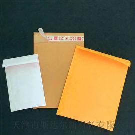 牛皮纸自粘信封袋快递物流包装袋服装书籍防震包装