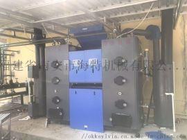 节能环保蒸汽发生器蒸汽锅炉生物质
