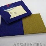 布藝軟包吸音板玻纖吸音牆板-布藝軟包板