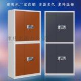 重慶保密櫃 電子密碼櫃 智慧密碼文件櫃廠家