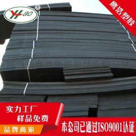 专业生产聚乙烯闭孔泡沫板PE泡沫板 L-1100型