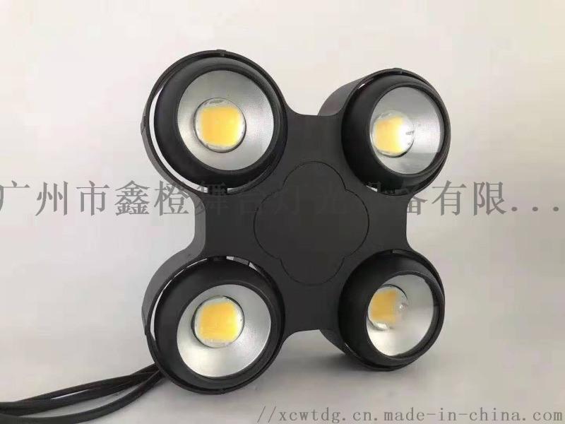 舞檯燈光廣州鑫橙舞檯燈光LED四眼防水觀衆燈