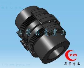 张家港/常熟/GIICL10鼓形齿联轴器/羽曼重工
