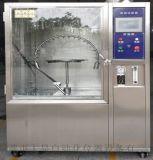 摆管淋雨试验机IPX3、4