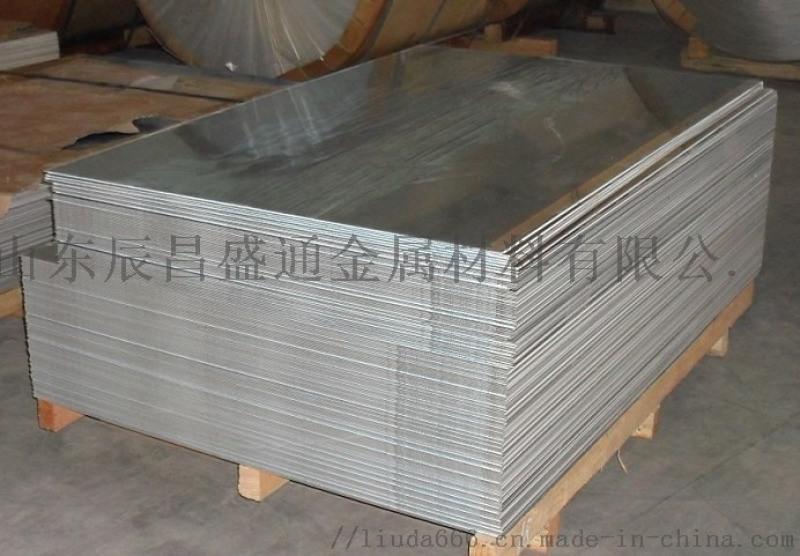 防滑铝板花纹铝板零售批发