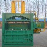 标准耐用废纸箱液压打包机 80吨**纸箱液压打包机