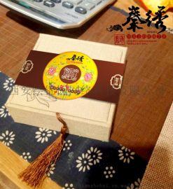 西安高端礼盒_蜂蜜_茶叶_坚果_糕点_红酒礼盒_设计制作