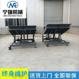 江苏固定登车桥  液压装卸货升降平台