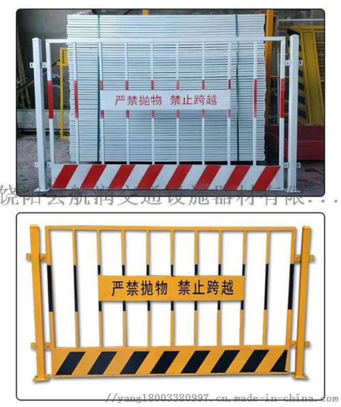 基坑臨邊護欄網   基坑防護網   基坑護欄網