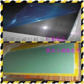 黑色玻纤板哪里有卖,绿色白色玻璃纤维板0.5