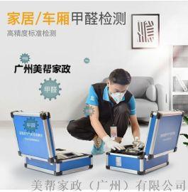 广州专业开荒保洁工程保洁家庭保洁公司保洁