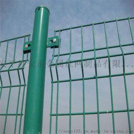 适合圈地围挡的护栏网隔离网安全防护网双边丝护栏网