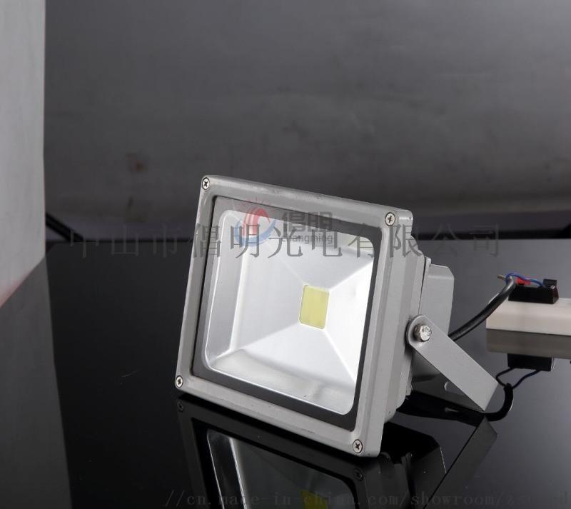 市政工程泛光燈,大功率廣告投光燈 射燈照防水燈具