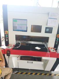 动力电池激光焊接机 光纤智能焊机生产厂家