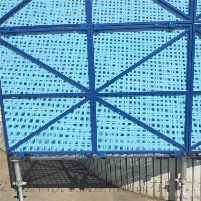 芜湖供应外架爬架网 脚手架安全铁网  钢板安全网