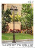 太陽能庭院燈防鏽材質