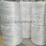 新料打捆繩塑料捆紮繩工廠直銷價