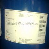 道康宁硅油5cs粘度