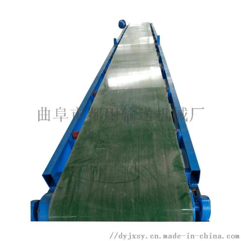 爬坡输送机 精品铝型材传机 六九重工 变频调速轻型