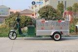 内蒙鸿畅达 电动三轮保洁车 电动垃圾清运车