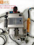 智动化新式手持吹气式螺丝机手持式电动拧螺丝刀