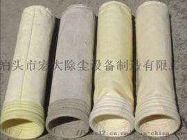 PTFEPPS混纺针刺毡除尘布袋 发电厂专用滤袋