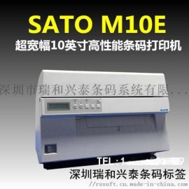 SATO M10e超宽幅条码打印机/标签打印机