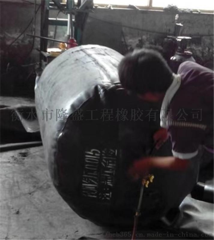 河南洛阳封堵气囊,Φ1200mm管道堵水气囊加强型
