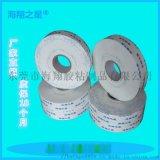 泡棉雙面膠帶專業生產廠家 工地專用泡棉雙面膠