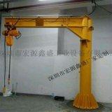 1t定柱式电动悬臂吊,柱式悬臂吊,悬臂起重机