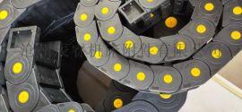 自动生产线桥式塑料拖链|往复运行设备桥式塑料拖链
