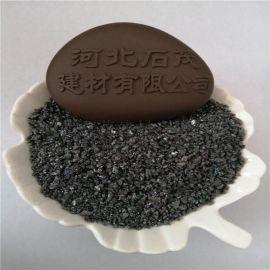 機械密封件用超亮黑碳化矽 耐火系列碳化矽