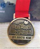 金属奖牌定做,珠海欢乐马拉松奖牌,活动比赛挂牌生产