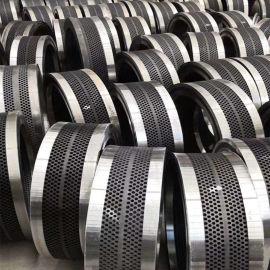 生物质颗粒机配件 560型颗粒机环摸 不锈钢模具