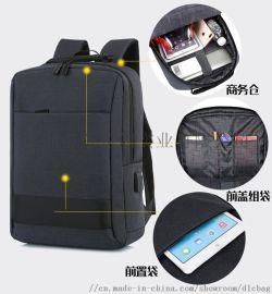 防水電腦背包  15寸雙肩電腦包